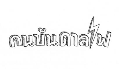 190912_logo2