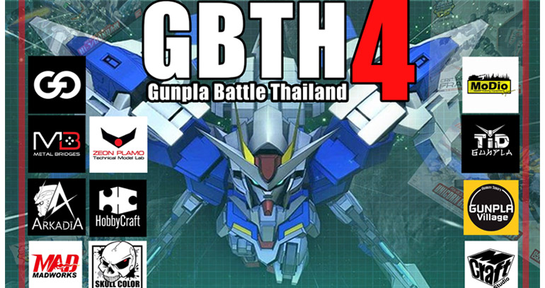 20200309 GBTH4-1